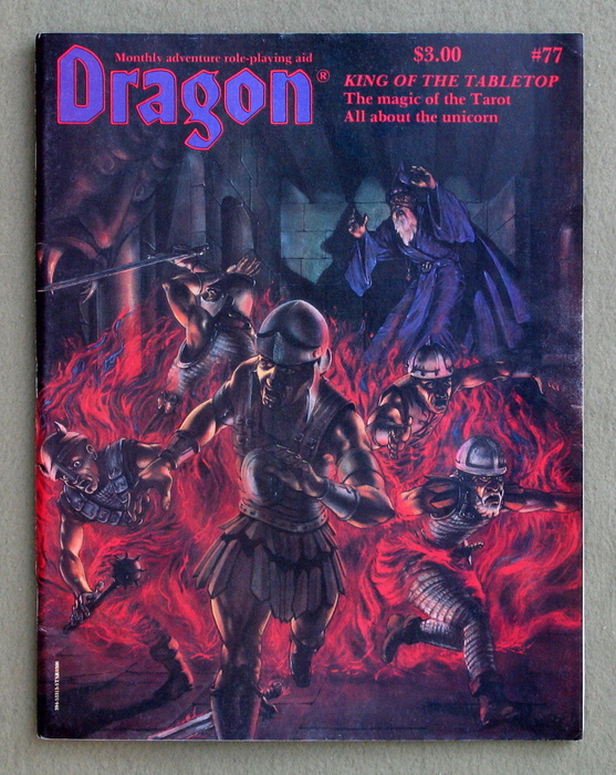 Image for Dragon Magazine, Issue 77