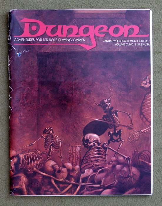 Image for Dungeon Magazine, Issue 57 - TORN COVER