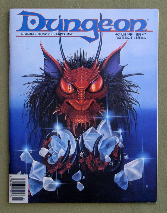 Image for Dungeon Magazine, Issue 17