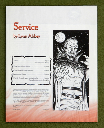 Image for SERVICE (Dark Sun: Black Flames)