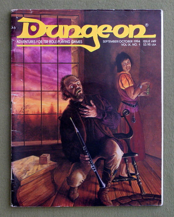 Image for Dungeon Magazine, Issue 49 - PLAY COPY