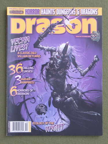 Image for Dragon Magazine, Issue 348