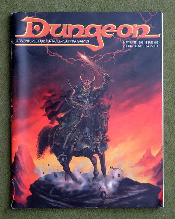 Image for Dungeon Magazine, Issue 59