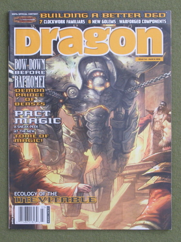 Image for Dragon Magazine, Issue 341