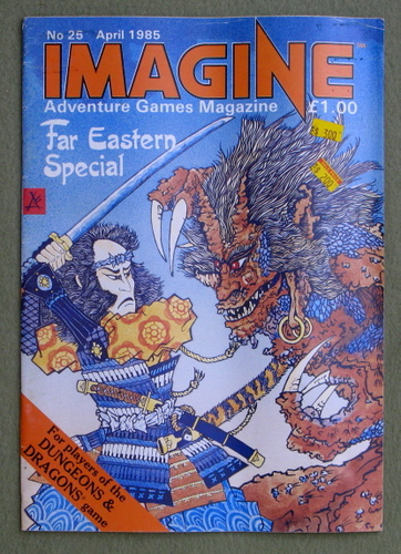 Image for Imagine Magazine, Issue 25 (April 1985)