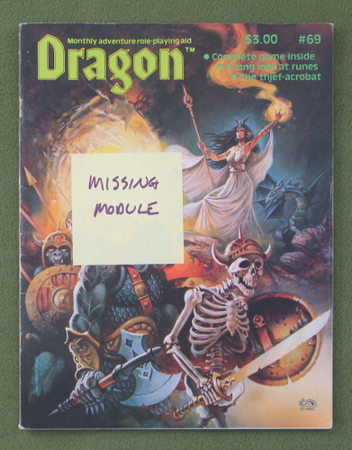 Image for Dragon Magazine, Issue 69 - NO INSERT