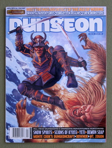 Image for Dungeon Magazine, Issue 130
