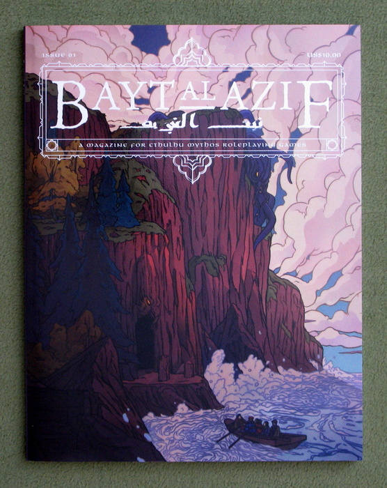Image for Bayt al Azif #1: A magazine for Cthulhu Mythos roleplaying games