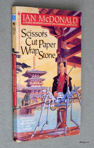 Image for Scissors Cut Paper Wrap Stone
