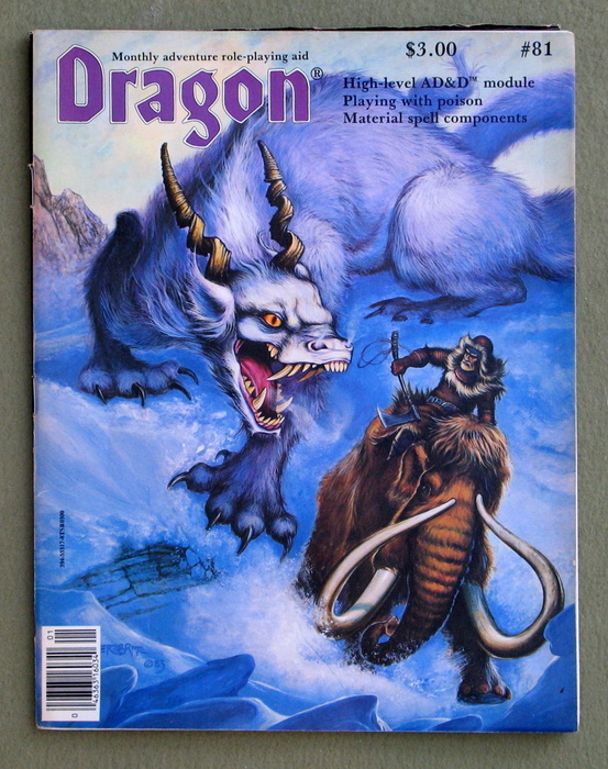 Image for Dragon Magazine, Issue 81