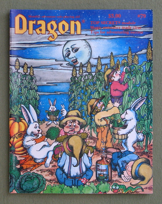 Image for Dragon Magazine, Issue 79