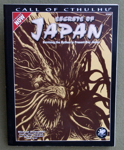 Image for Secrets of Japan (Call of Cthulhu Horror Roleplaying, Modern Era)