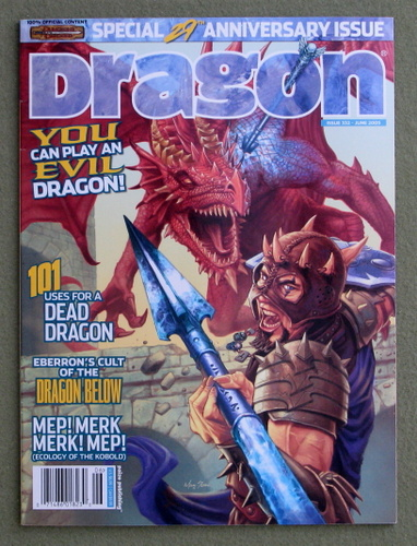 Image for Dragon Magazine, Issue 332