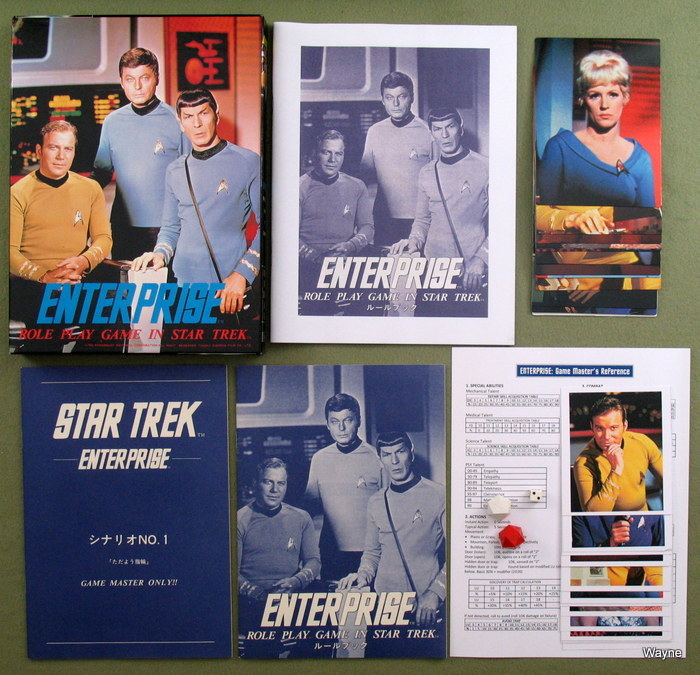Image for Enterprise: Role Play Game in Star Trek (Japanese)