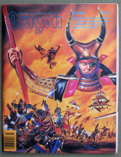 Image for Dragon Magazine, Issue 121