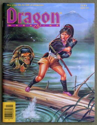 Image for Dragon Magazine, Issue 151