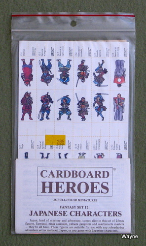 Image for Cardboard Heroes, Set 12: Japanese Characters