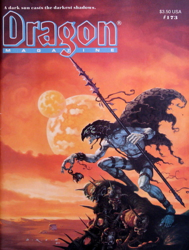 Image for Dragon Magazine, Issue 173