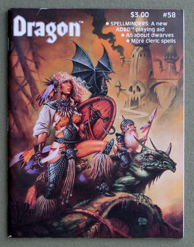 Image for Dragon Magazine, Issue 58