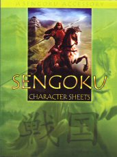 Image for Sengoku: Character Sheets